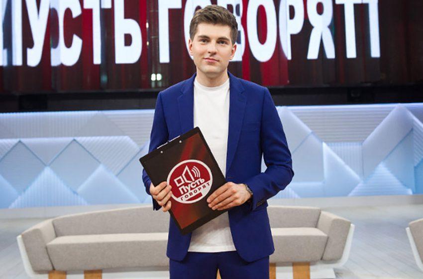 """Жизнь ведущего программы """"Пусть говорят"""" Дмитрия Борисова за кадром"""